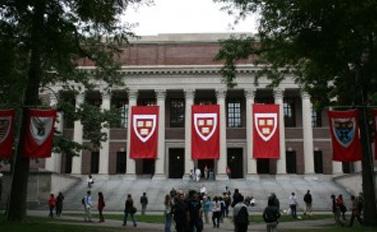 Harvard e MIT fecham parcerias com o Digaaí