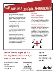 SERC Digaai Invitation - 1