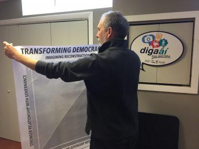 SERC Digaai - Instalation