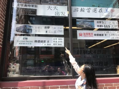 Chinatown Storefront - 4