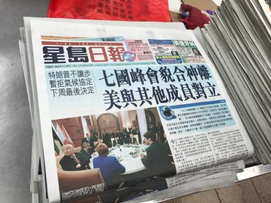 Chinatown Newspaper - 3