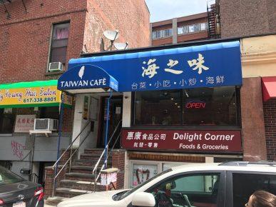 Chinatown Storefront - 5