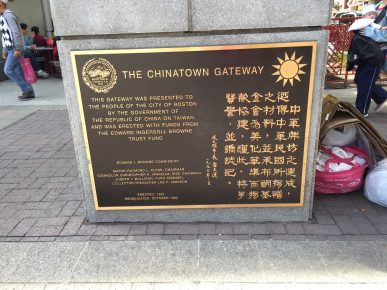 Chinatown Entrance - 4