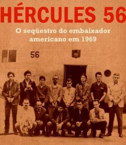 6.Hercules 56